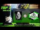 Football Masters LEAGUE 6x6 Чубакка v/s Мечта (7 тур).1080p. 2018.07.08
