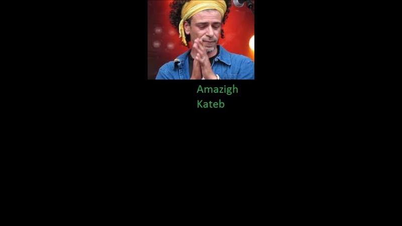 ALGERIA Singer Amazigh Kateb Mociba None Lyric