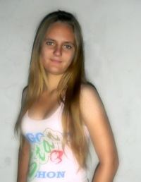 Аlina Rekotova, 22 сентября , Москва, id135291442