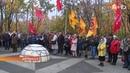 А мы против! В Мурманске прошёл митинг КПРФ