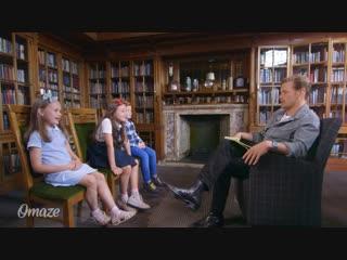 Sam heughan asks kids for dating advice -- omaze