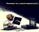 Дмитрий Нечаев фото #14