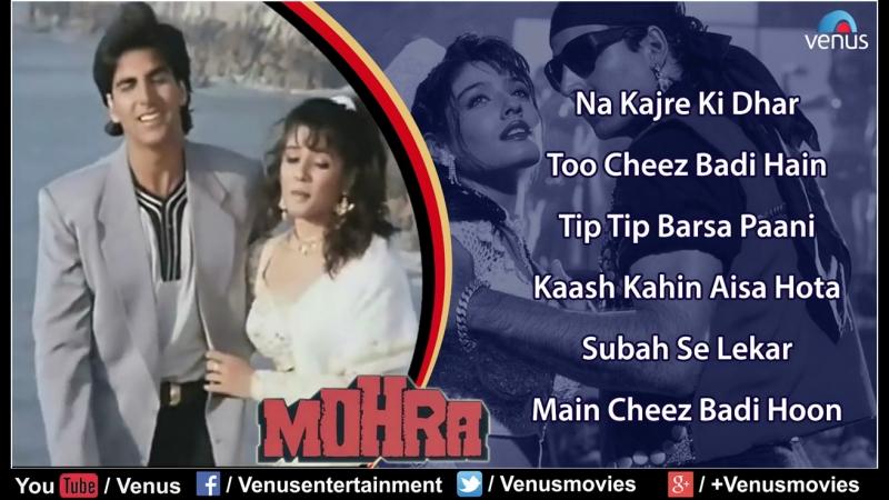 MOHRA - HD Songs _ Akshay Kumar _ Sunil Shetty _ Raveena Tandon