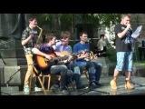 TNDT - Гей, Джо (Вася club cover) (07.05.13, Велика Гавка)