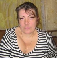Валентина Смирнова, 8 октября 1959, Николаев, id174794460