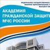 Akademia Mchs Rossii