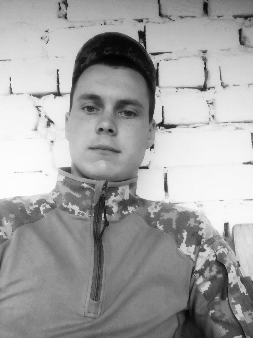 Stanislav, 23, Krasnograd