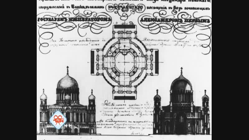 D11_Александро-Невский собор_logo