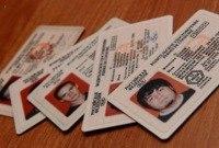 """То есть, данные  """"права """" по сути, являлись копией водительских удостоверений других граждан, только с новой фотографией."""
