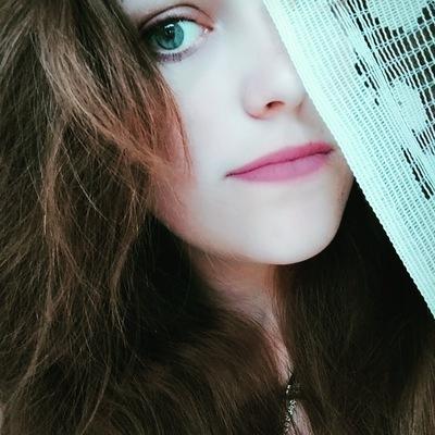 Алина Реминская