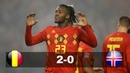 Bellgium Vs Iceland 2-0 Highlights & Goals 2018