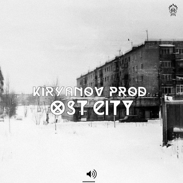 Kiryanov Prod. - OST CITY (2015)