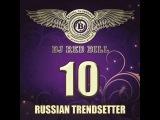 DJ RED BILL - RUSSIAN TRENDSETTER (Royal Clubbers FULL VOLUME 10)