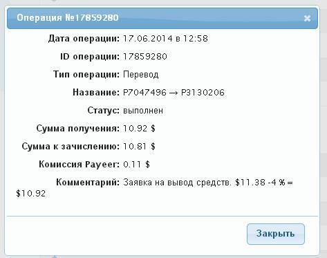 http://cs617225.vk.me/v617225527/c818/J-UX1J8gsnE.jpg