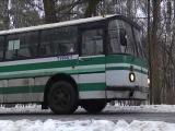 Тест-драв автобуса ЛАЗ 699Р