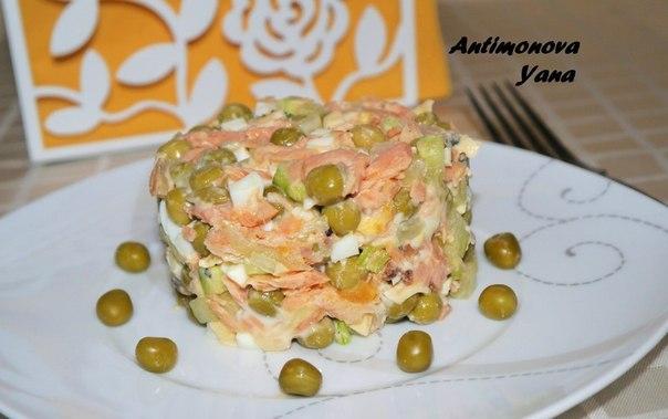 Салат с горбушей и горошком