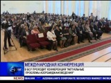 Новости Азербайджана (CBC - 2.5.13)