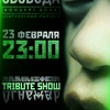 23/02 | RAMMSTEIN Tribute Show | СВОБОДА