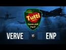 TUTTI CUP | 7x7 |- FEW vs. DNM