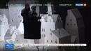 Новости на Россия 24 • Премьера в Большом: Манон Леско с Анной Нетребко
