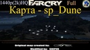 FarCry Mod(карта)-sp_Dune_Full_1440p_HQ