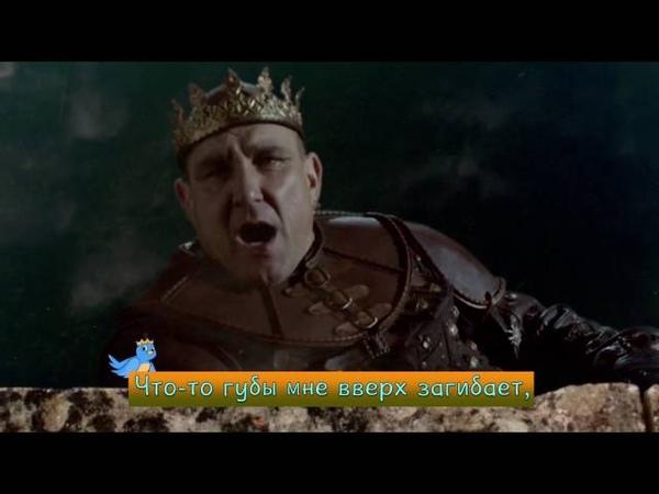 Суровая Мужская Нежность из 7 эпизода Галаванта - GladiolusTV