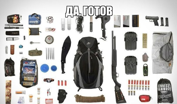 Ссылка radialka.net