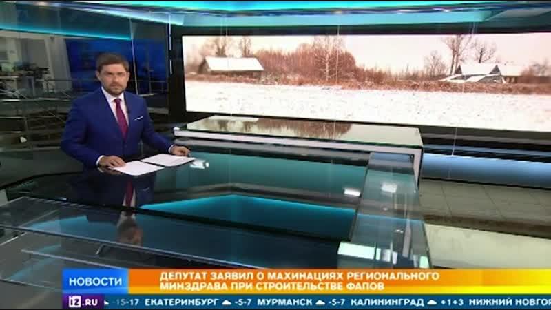 В Свердловской области пропали фельдшерские пункты