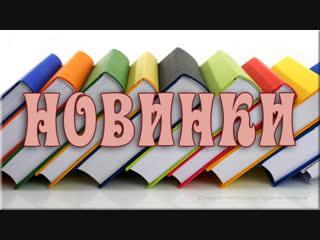Дмитрий Быков представляет книгу «Маруся отравилась Секс и смерть в 1920-е»