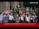 Georgia It's My Saqartvelo - Tamriko Davitashvili Tamariani