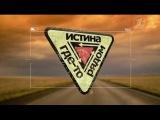 БИТВА ЭКСТРАСЕНСОВ 14 СЕЗОН 13 СЕРИЯ 13 ВЫПУСК 15 Декабря 2013 Полная версия