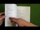 Книга о паракорде ЖИВОЙ ПАРАКОРД LIVE PARACORD от