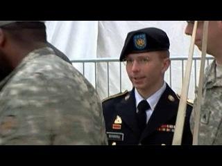 Военный трибунал должен вынести приговор информатору сайта разоблачений `Викиликс` Бредли Мэннингу - Первый канал