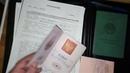 Подал Заявление о юридически ничтожном Паспорте РФ и доказал это и действующем гр СССР - г.Ейск пос Краснофлотский (10.12.2018 , 2-часть)