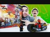 Папа Дома • Папа Роб и Ярик собирают маяк LEGO #NINJAGO!