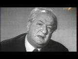 11 Ираклий Андроников М.Ю.Лермонтов. На смерть Поэта 1