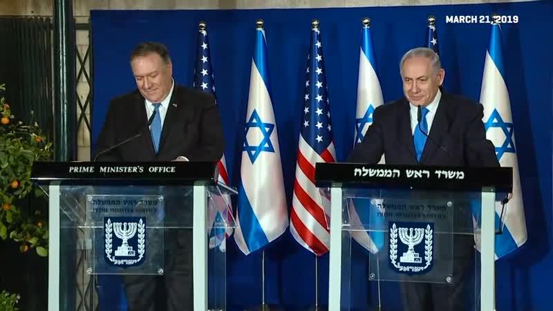Нетаньяху благодарит Трампа за предложение признать суверенитет Израиля над Голанскими высотами (21 марта 2019)