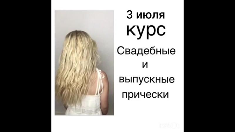 Мастер класс Тамары Тохтаровой