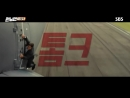 《Running Man》 E542 Preview 런닝맨 542회 예고