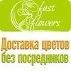 Доставка Цветов Днепропетровск ☼☼ Цветы