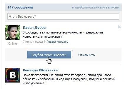 """Как в группе вк сделать кнопку отправить сообщение """" K2eao.ru"""