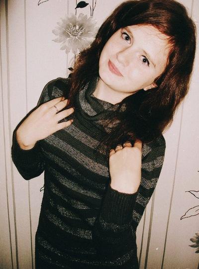 Настёна Солонец, 8 апреля 1998, Казань, id150961241