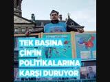 Уйгурский активист из Амстердама