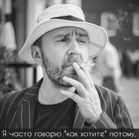 Анкета Андрей Григорьев