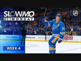 Лучшие моменты четвертой игровой недели в Super Slow Mo: Week 4