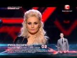 Х-фактор-5 Ирина Василенко - ГОЛОСУЙ Пятый прямой эфир(06.12.2014)