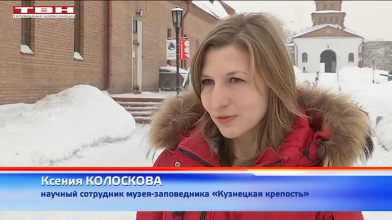 Кузнецкая крепость зовет строить снежные крепости