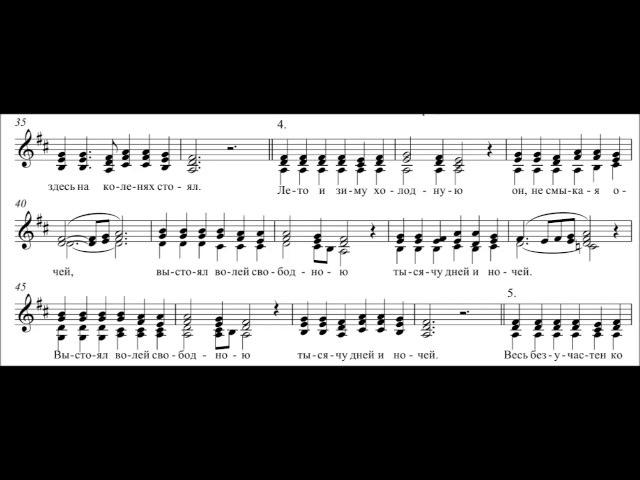 Песня о Батюшке Серафиме обр. мон. Иулиании (И.Денисова)