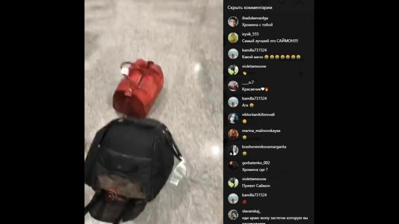 Саймон Марданшин и Арай Чобанян в прямом эфире 20.06.2018.