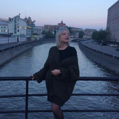 Валерия Клакевич
